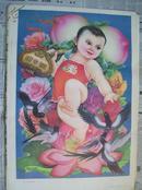 80年代老年画:吉祥如意