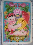 80年代老年画:四季平安 增福寿(一)