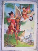 80年代老年画:鹤鹿同春