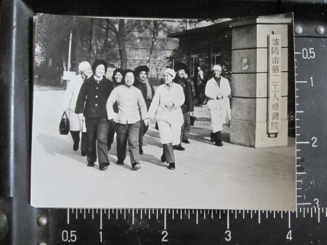 老照片背景;沈阳市第二疗养院