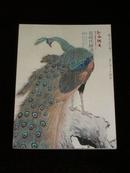 河南鸿远拍卖——2012春季大型艺术品拍卖会(五):近现代绘画专场
