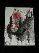河南鸿远拍卖——2012春季大型艺术品拍卖会(四)---当代中国书画专场