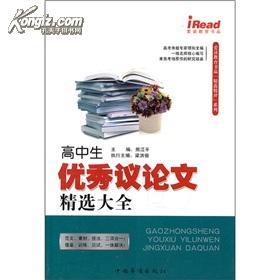 熊江平-第16页-孔夫子旧书网中高郑州中部44怎么样图片