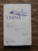 中国  英文