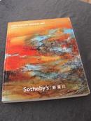 世纪中国艺术Hong kong 3 October 2011《2011年10月3日 Sotheby\s  苏富比》[D4-4-4-2]