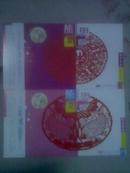 中国邮政2000年邮资明信片(4张)