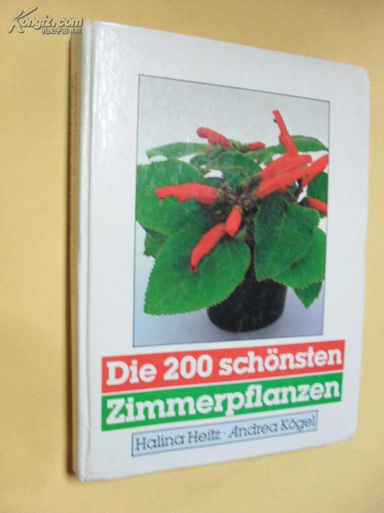 德文原版      Die 200 schönsten Zimmerpflanzen        花卉 精装