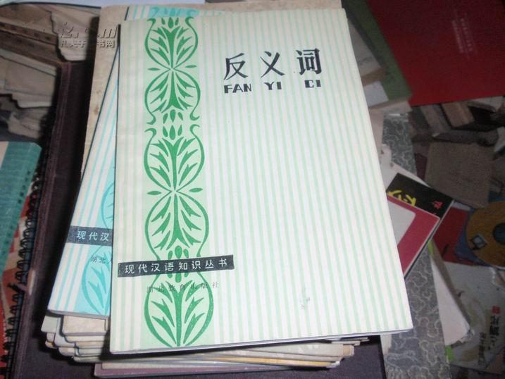 谢文庆-网上购买二手书\/新书