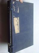 手工正版《潍坊木版年画》一函三册全(张殿英整理并识)布面线装本.