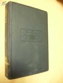 英文原版    1920年版        民国旧书 布面精装毛边本 有藏书票 modern readers Bible for schools  品好 纸张优良