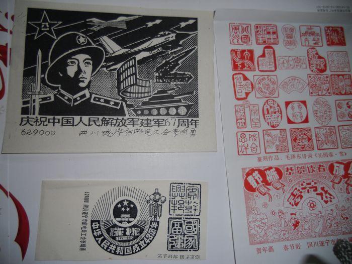书法篆刻作品---李明勇(10张)