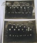 1961.62年革命友谊合影老照片2张