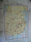 地图中国历史教学参考挂图--辛亥革命形势图[1开]