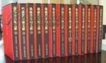 俄藏黑水城文献 第1-6册(汉文文献 8开精装 全六册)