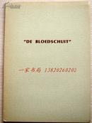 1964年1版《血色駁船社(塞维林,高登等)师生木刻集》—14枚木刻版画与藏书票/限量500编号