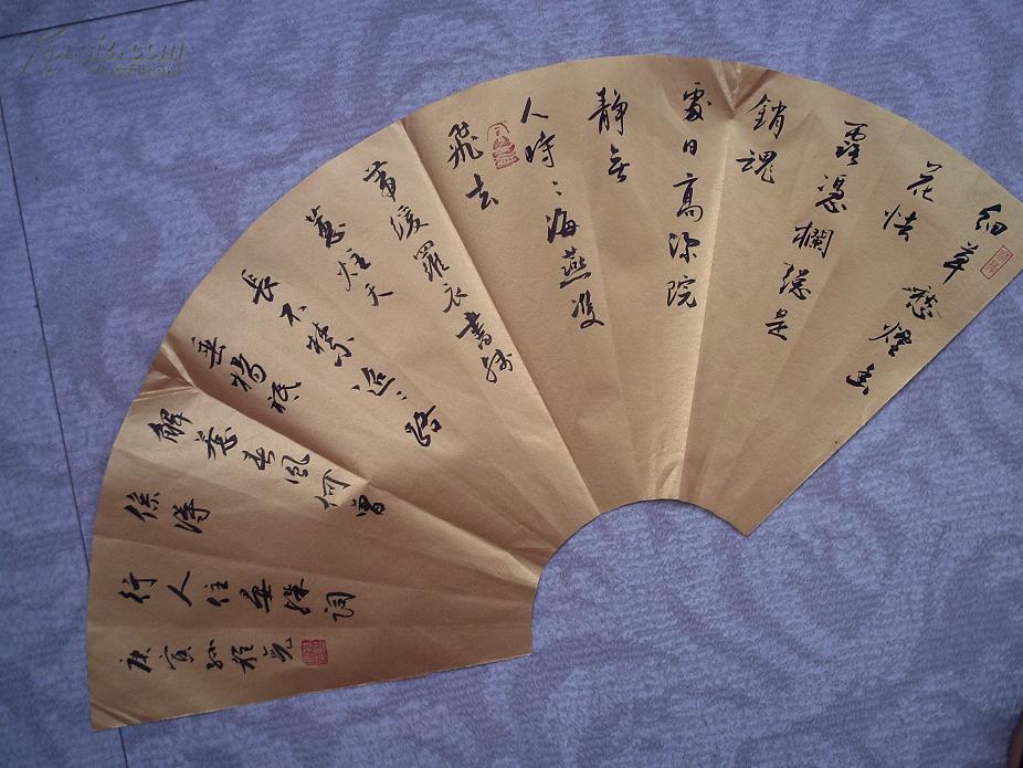 名人书法 扇面(送全国展作品 作者:青岛市崂山区孙程亮)C133