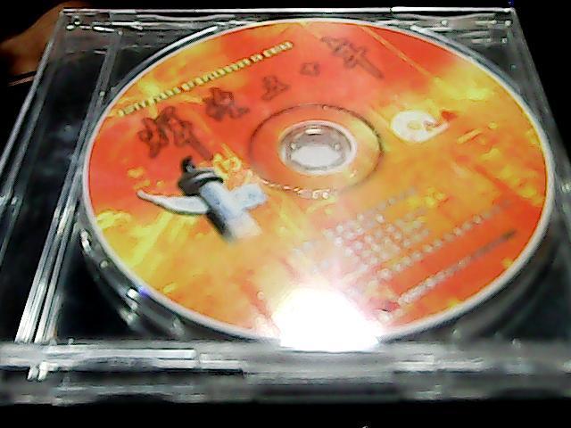 辉煌五十年VCD