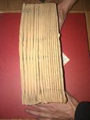 御纂外科金鉴线装古旧书光绪年间1883年出版保真(十六本全)
