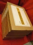 日本の花鸟画 八开全六卷三十万日元 千余名作全彩印刷