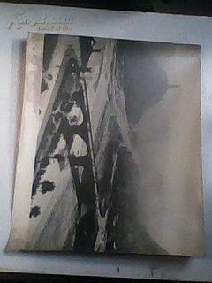 文革宣传老照片 (11)【小8开 】