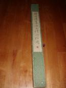 《徐州汉画像石精品拓片》旧拓精裱·盒装画轴(188×62cm)