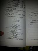 阿加莎·克里斯蒂侦探推理系列,人民文学一版一印,共45种45册合售,包邮