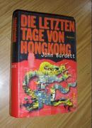 德语原版 Die letzten Tage von Hongkong von John Burdett 著
