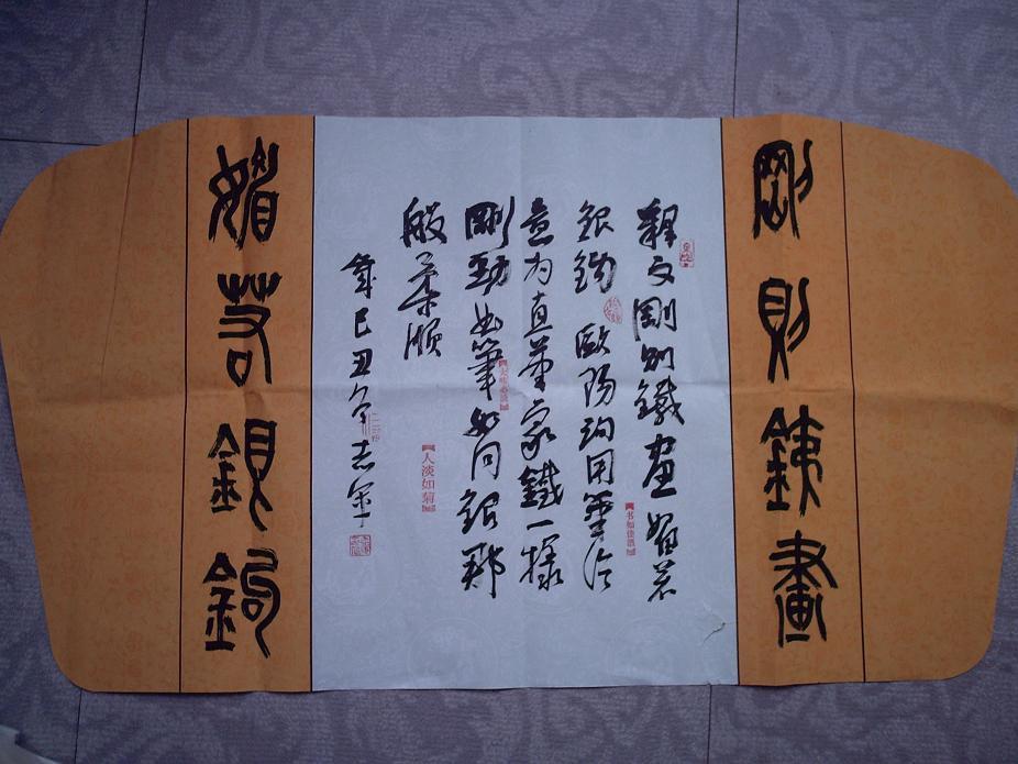 名人书法 扇面(送全国展作品 作者:黑龙江佳木斯市白志军)C145