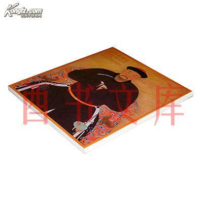 《清代鼻烟壶》1978年香港艺术馆特展图录稀见鼻烟壶图录130208!