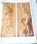 奴隶像(意大利米盖朗基罗)初中课本 历代美术作品欣赏 4开 81年1版