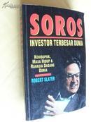 印度尼西亚文原版  索罗斯投资        SOROS INVESTOR TERBESAR DUNIA
