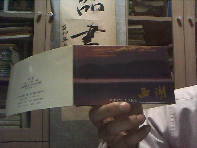 明信片 西湖 (1套10张全) 【邮挂刷4元】