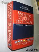 【英文原版】The New International Webster`s Student Dictionary of the English Language by Sidney I.Landau(精装本)