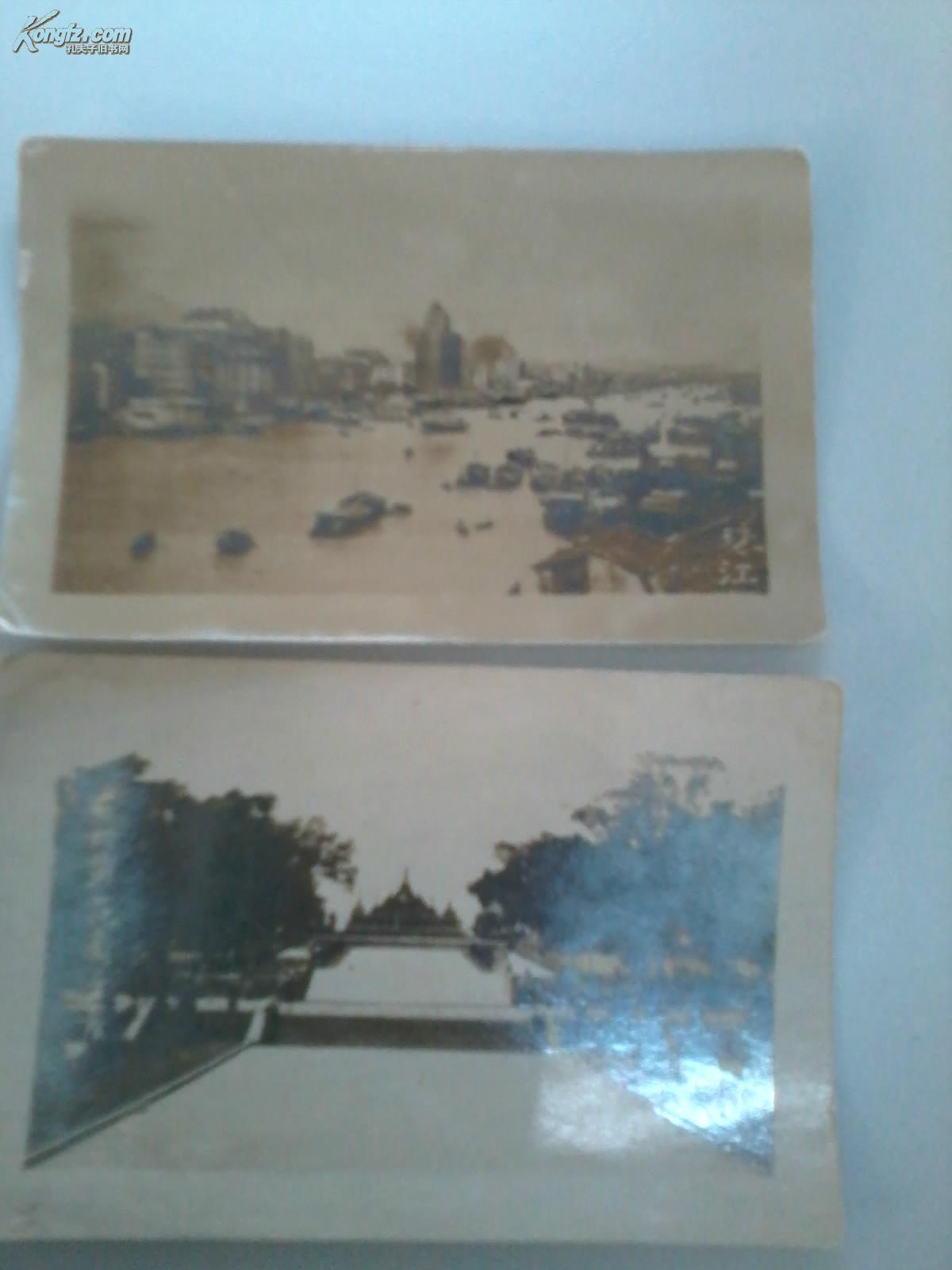 老照片:珠江 广州黄花岗全景