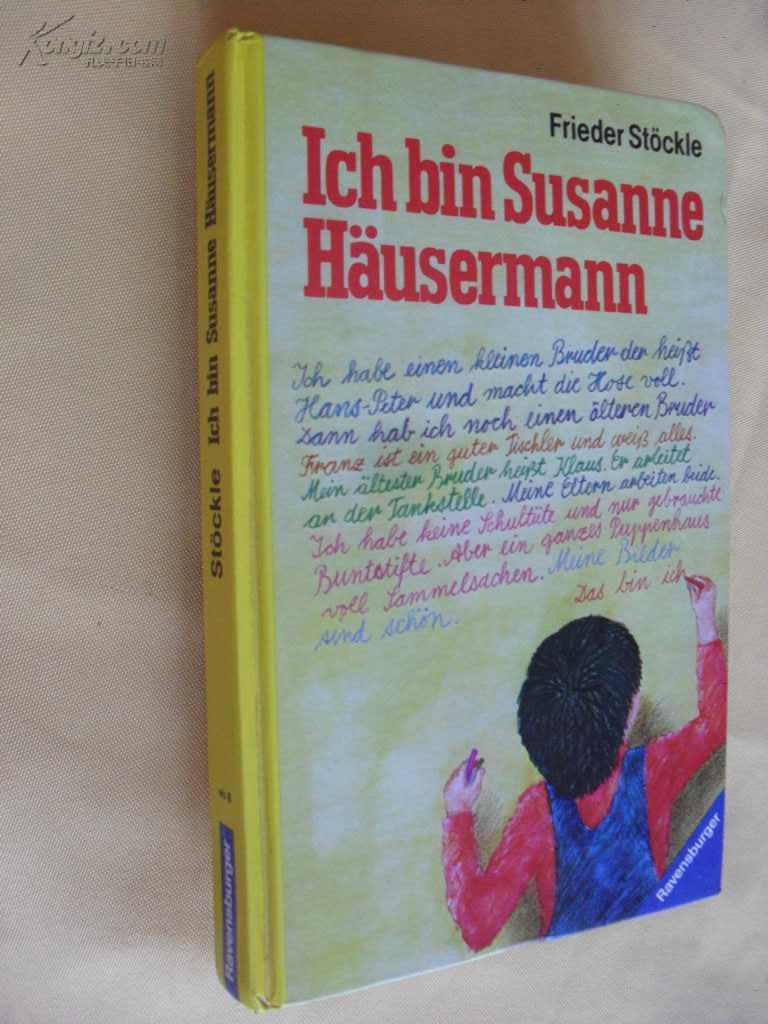 德文原版 精装    插图本       Ich bin Susanne Häusermann