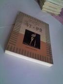 美国文学名著 马丁·伊登