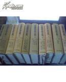 (天启)赣州府志(康熙)南安府志(康熙)雩都县志(北京图书馆古籍珍本丛刊第32册 16开精装 全一册)