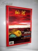 中国国家地理杂志;  地理知识2000年第四期   【现货C1-5】