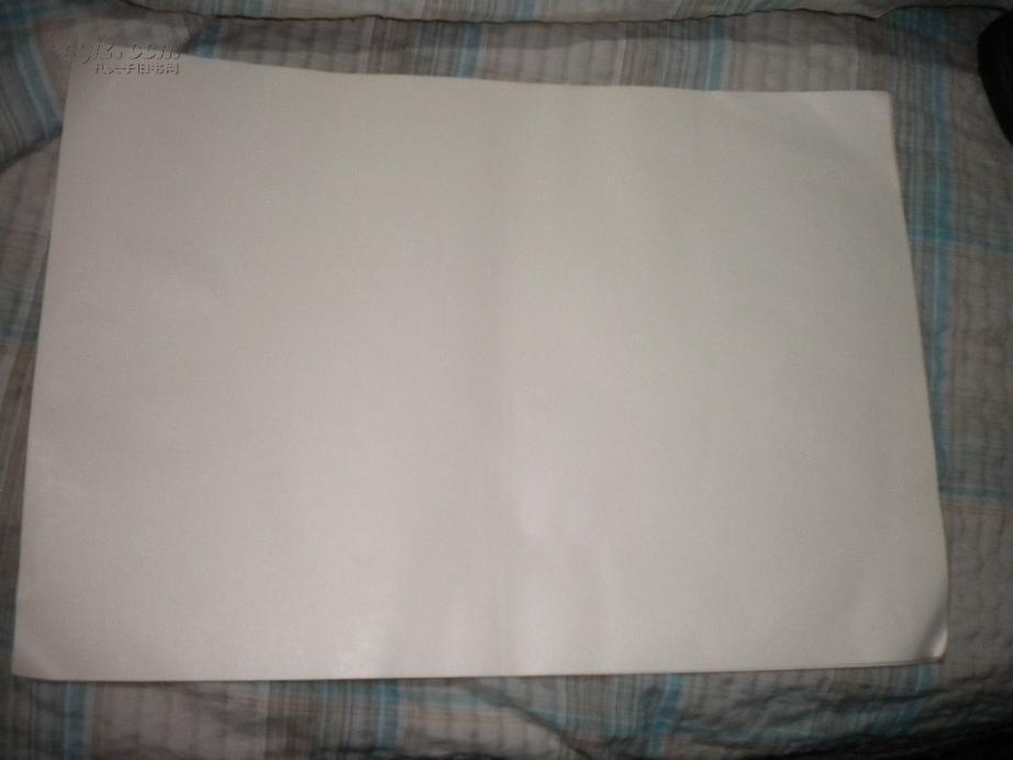 仓库积压 保证70年代 老白纸 加厚白纸 怀旧精品收藏 8开 27X29厘米