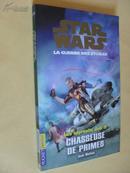 法文原版  裘德沃森 星球大战系列       Star Wars , An -45 Les Apprentis Jedi T11 Chasseuse de primes