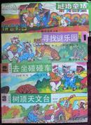 谜语童话(长条异型彩色注音本)全七册 带盒