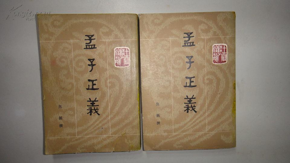 焦中华-网上购买二手书\/新书-孔夫子旧书网