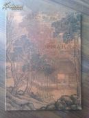 上海敬华-2010秋季艺术品拍卖会-中国古代书画