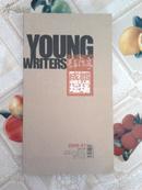 青年作家 2006年第7期(程宝林《望蜀记》)