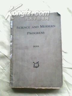 科学与近代的进步(民国英文版 )