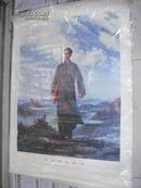 文革宣传画《毛主席去安源》----(大一开)
