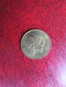 1998年香港硬币壹毫