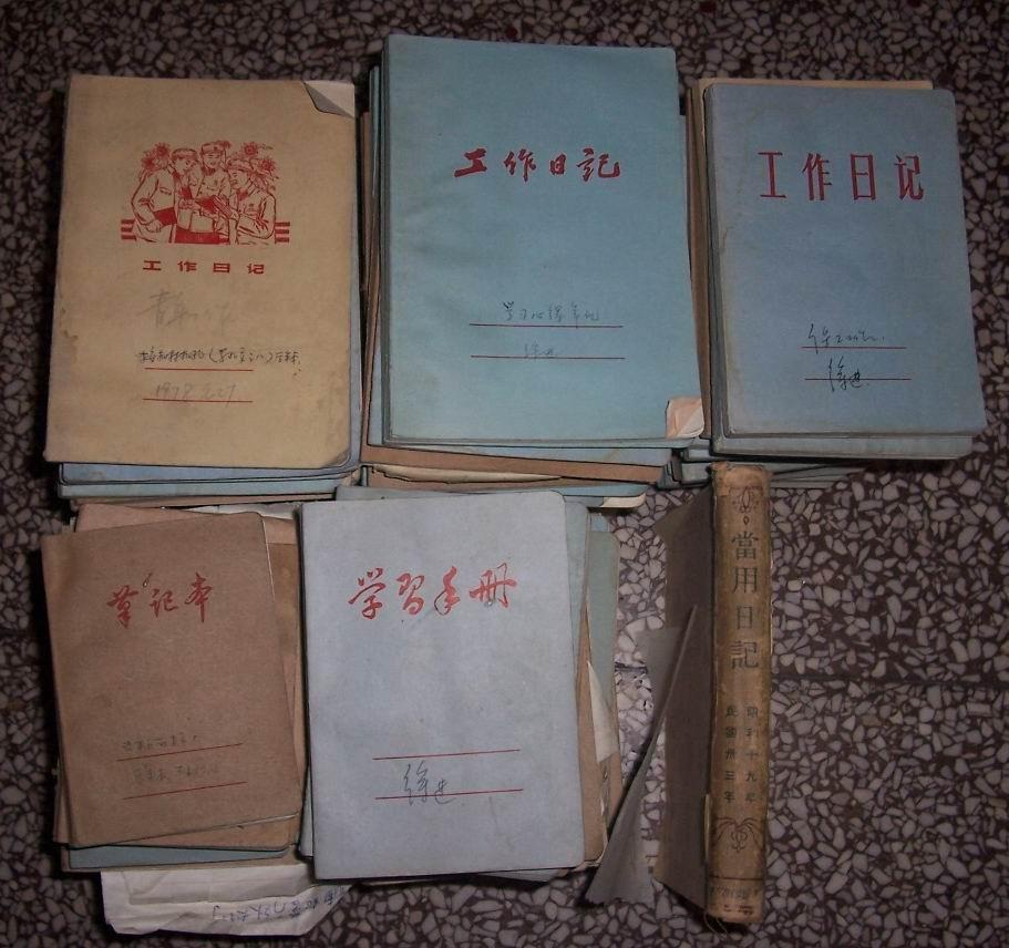 北京木材工业公司(后来的北京家具公司)一个干部从49年到94年的日记98本合售