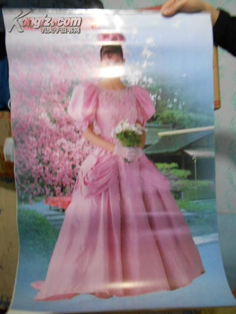 1991年 美女艺术挂历(塑料挂历 6张全)