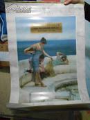 1993年世界名画艺术挂历 13张全